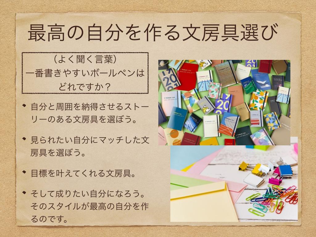 f:id:fumihiro1192:20191028185038j:plain