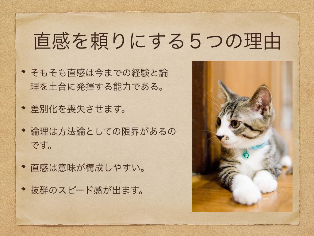 f:id:fumihiro1192:20191028185048j:plain
