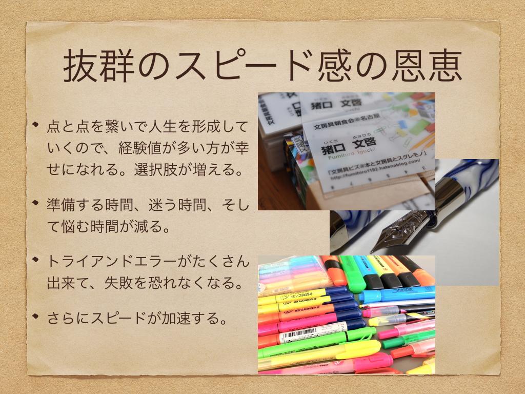 f:id:fumihiro1192:20191028185052j:plain