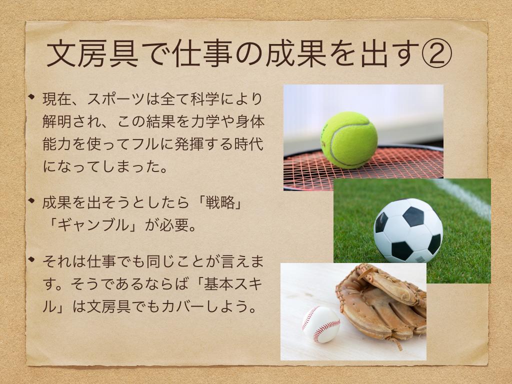f:id:fumihiro1192:20191028185100j:plain