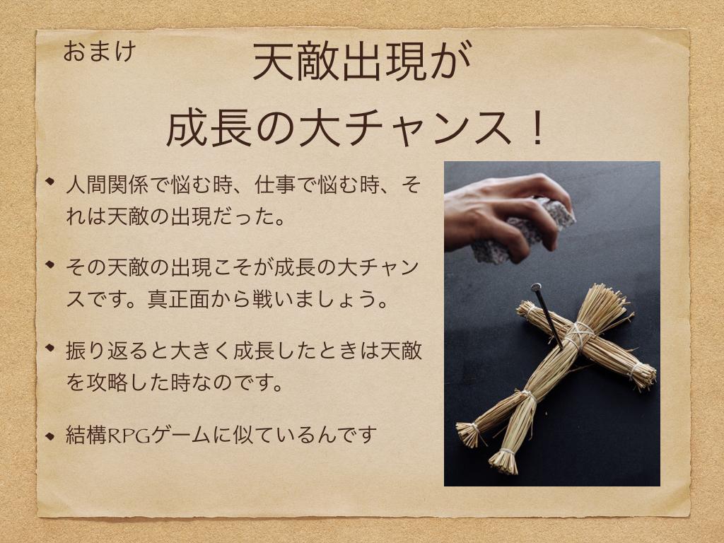 f:id:fumihiro1192:20191028185109j:plain