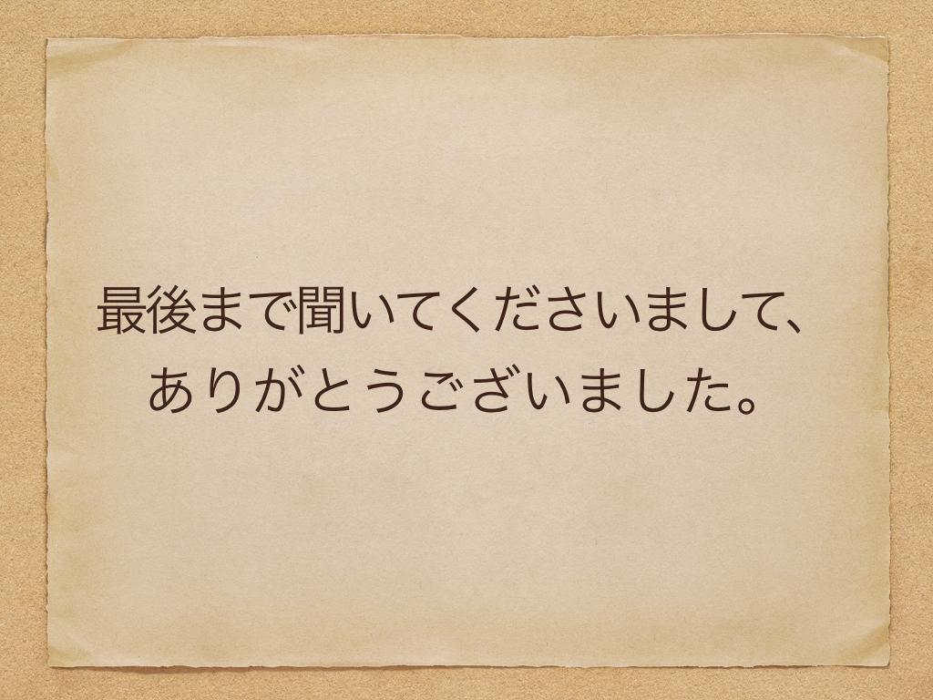 f:id:fumihiro1192:20191028185113j:plain