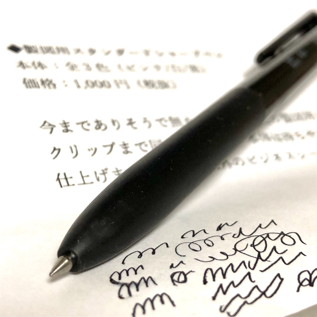 f:id:fumihiro1192:20191101212211j:image