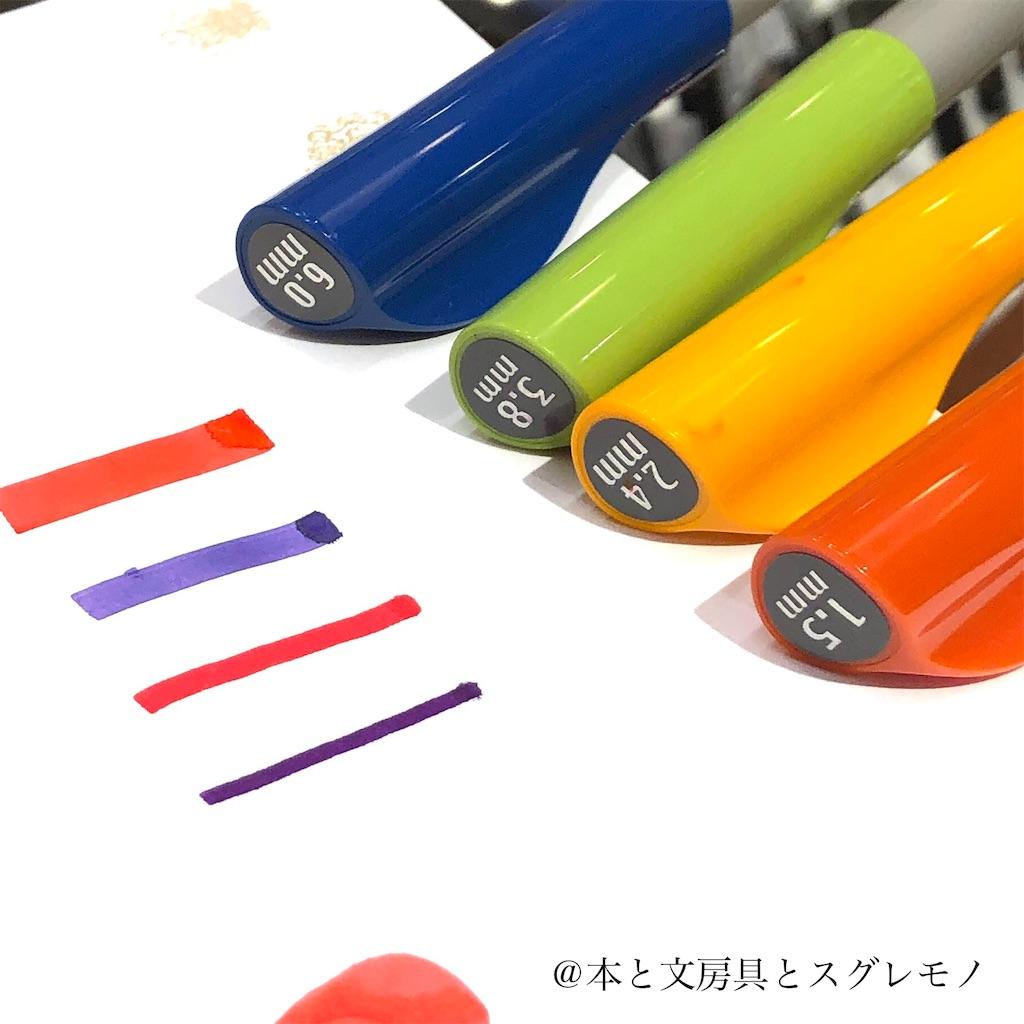 f:id:fumihiro1192:20191106194424j:image