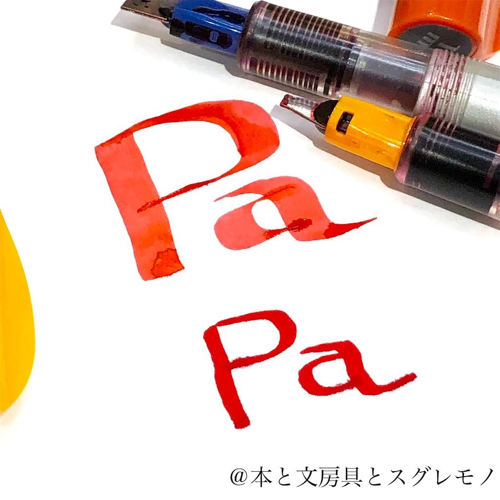 f:id:fumihiro1192:20191106204438j:image