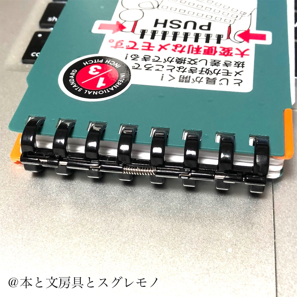 f:id:fumihiro1192:20191108205242j:image