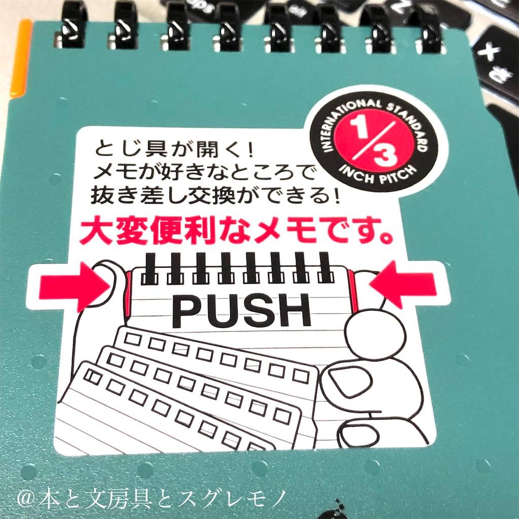 f:id:fumihiro1192:20191108205252j:plain