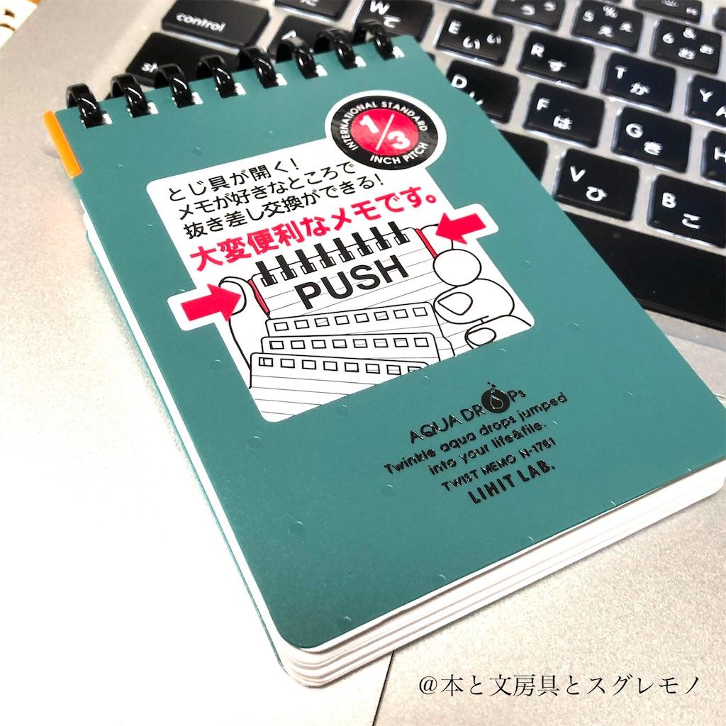 f:id:fumihiro1192:20191108205259j:image