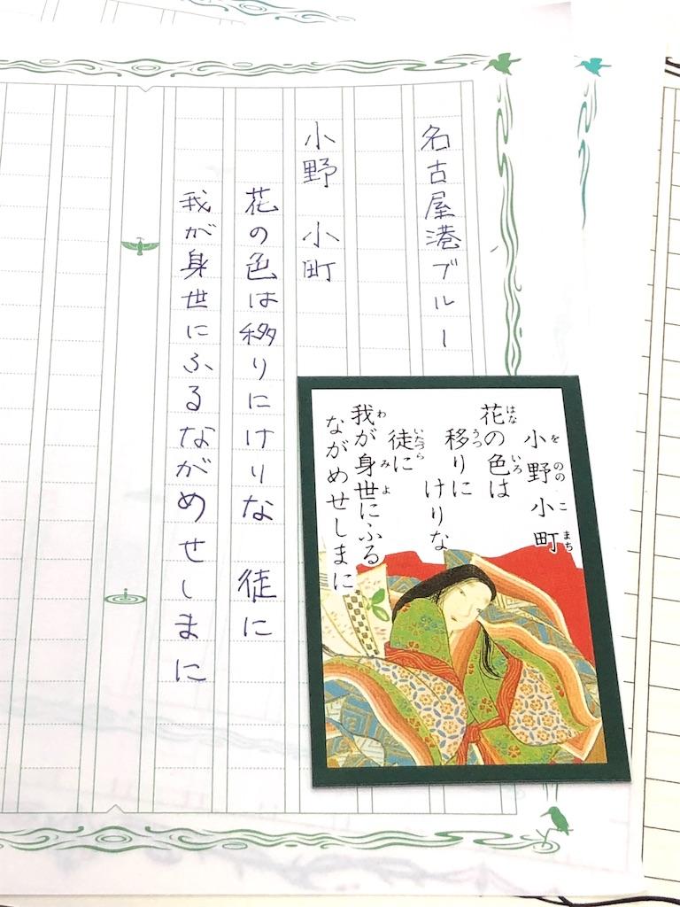 f:id:fumihiro1192:20191111180258j:image
