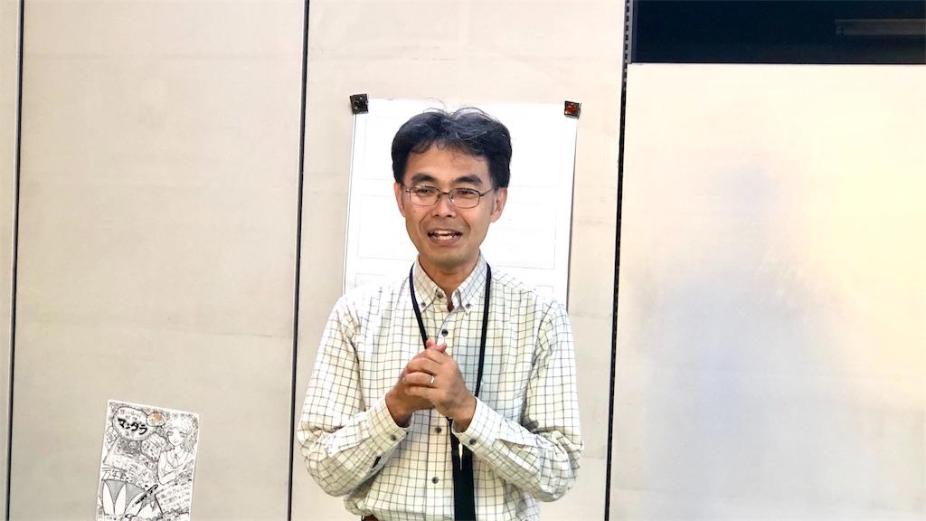 f:id:fumihiro1192:20191111180312j:image