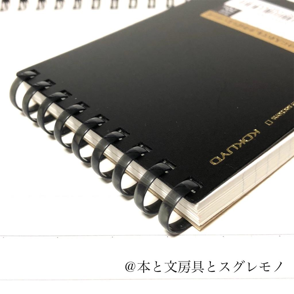 f:id:fumihiro1192:20191112181649j:image