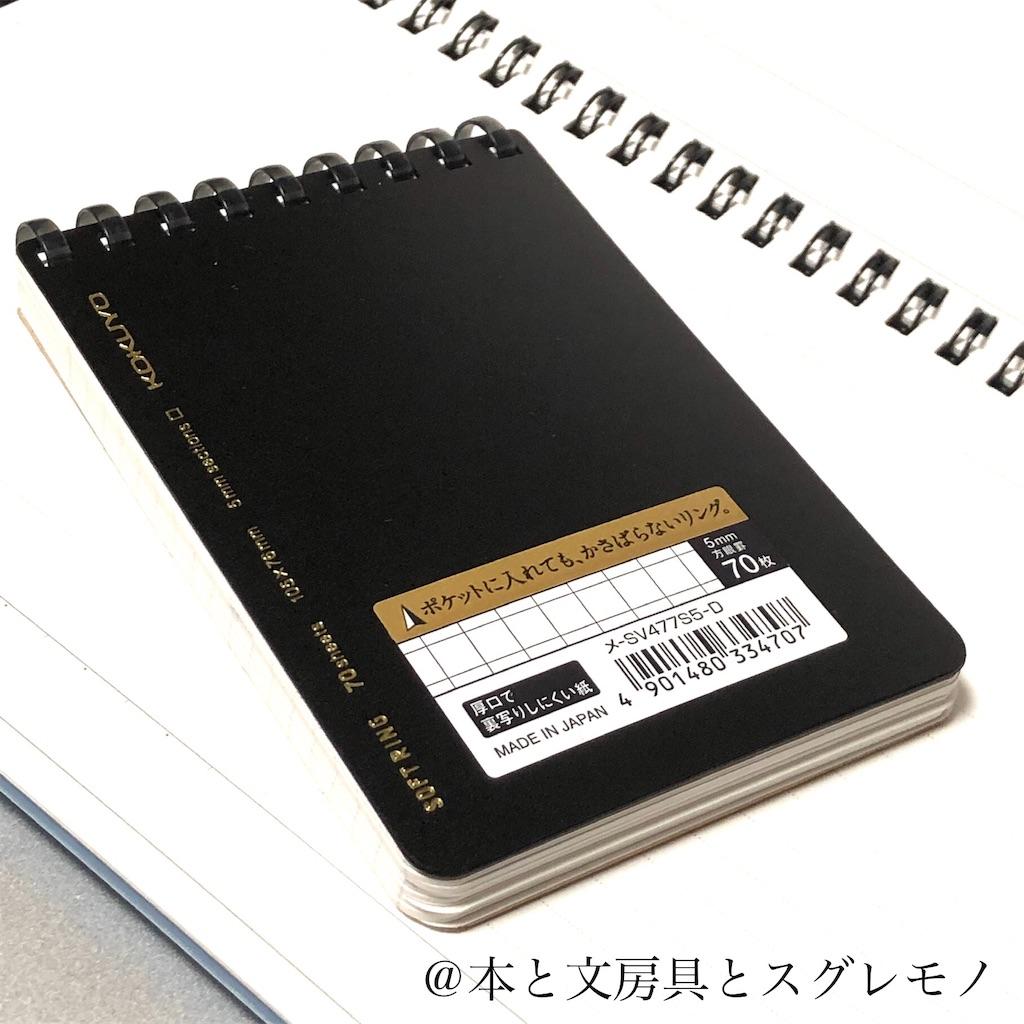 f:id:fumihiro1192:20191112181700j:image