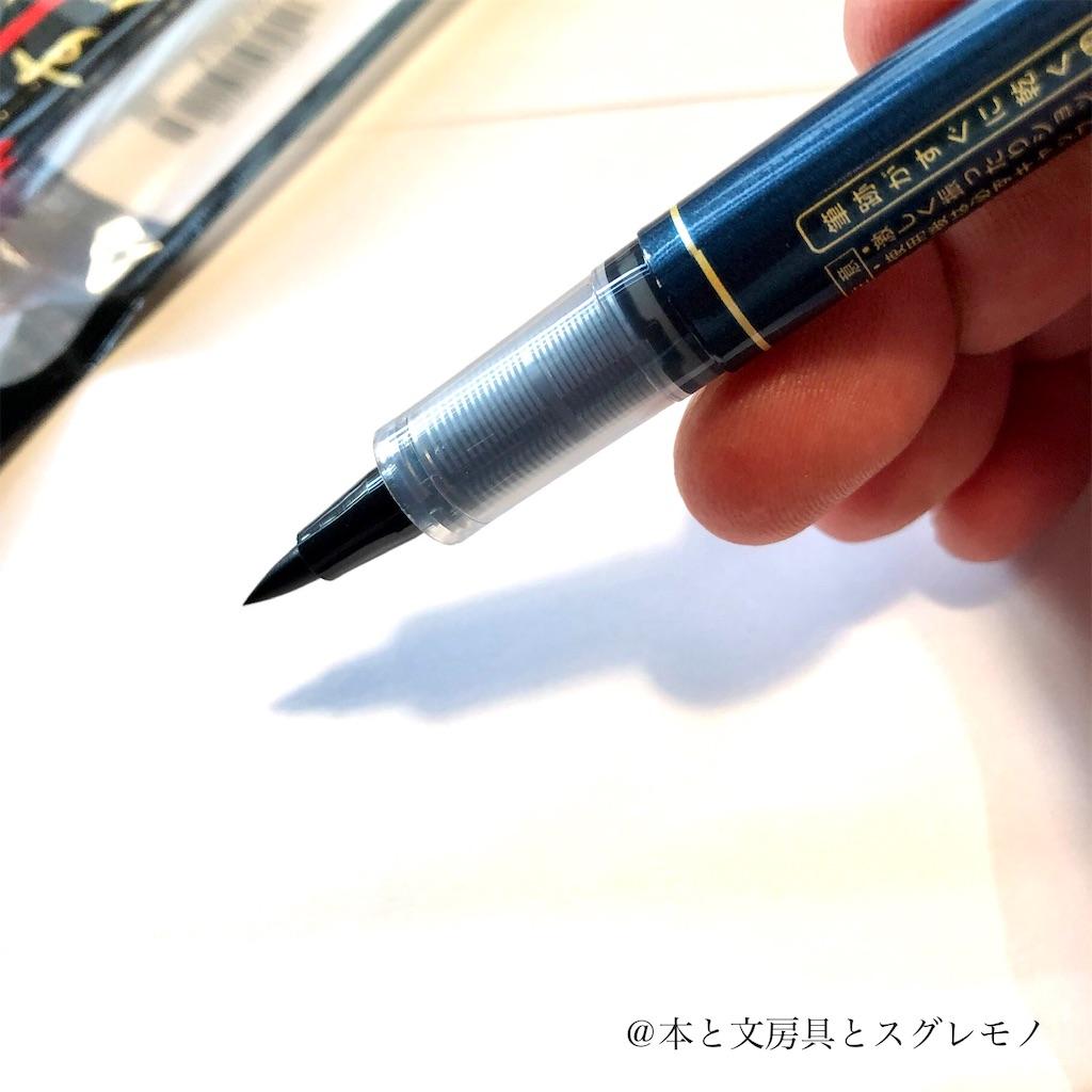 f:id:fumihiro1192:20191113160729j:image