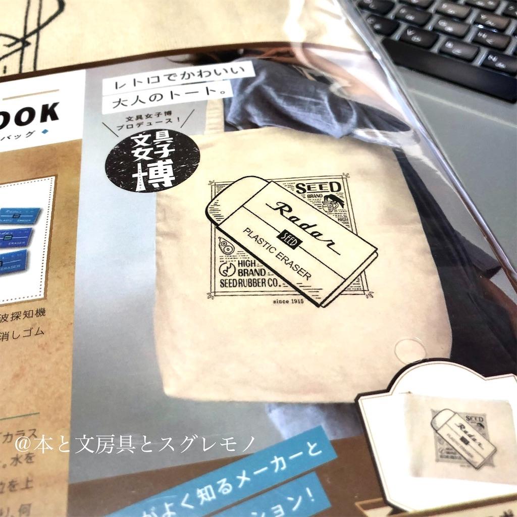 f:id:fumihiro1192:20191115185642j:plain