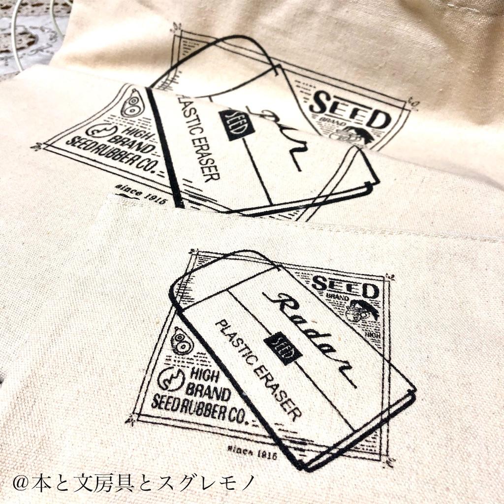 f:id:fumihiro1192:20191115185656j:image