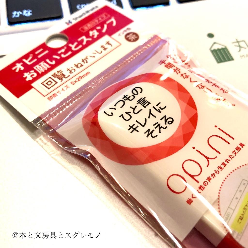 f:id:fumihiro1192:20191116160733j:image