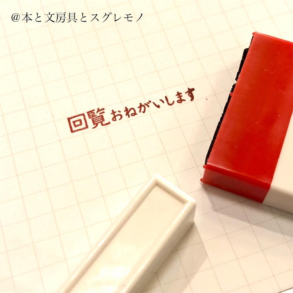 f:id:fumihiro1192:20191116160741j:image