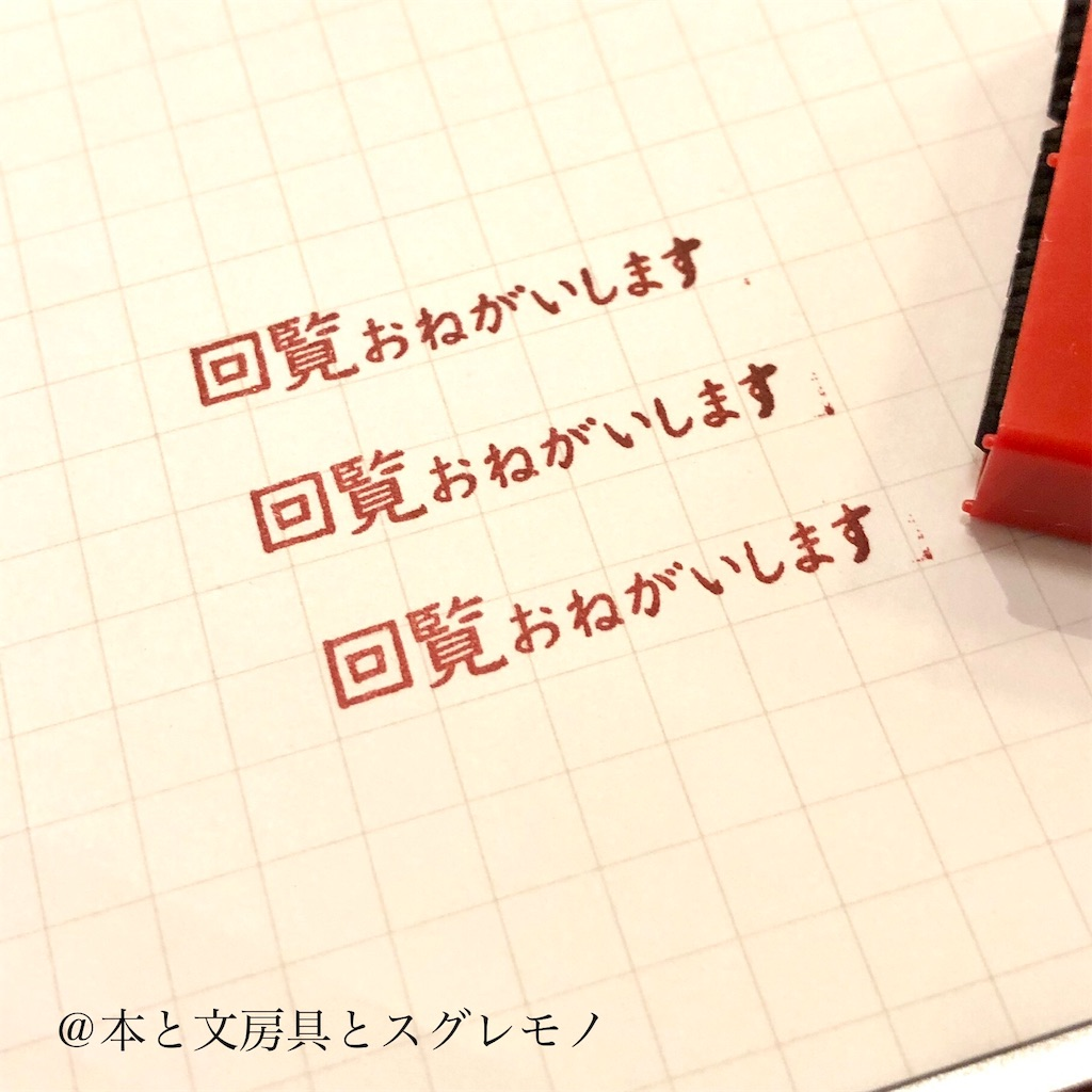 f:id:fumihiro1192:20191116160744j:image