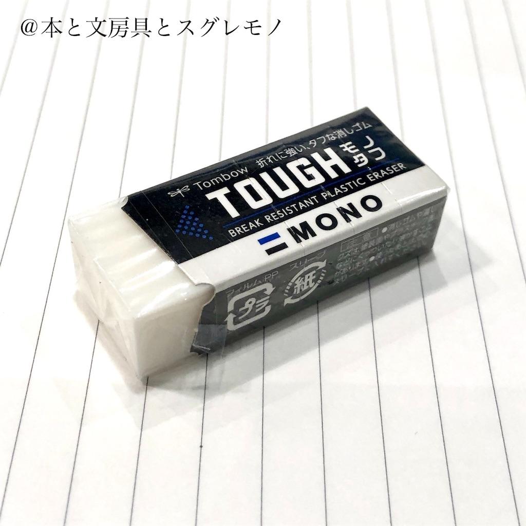 f:id:fumihiro1192:20191117133702j:image