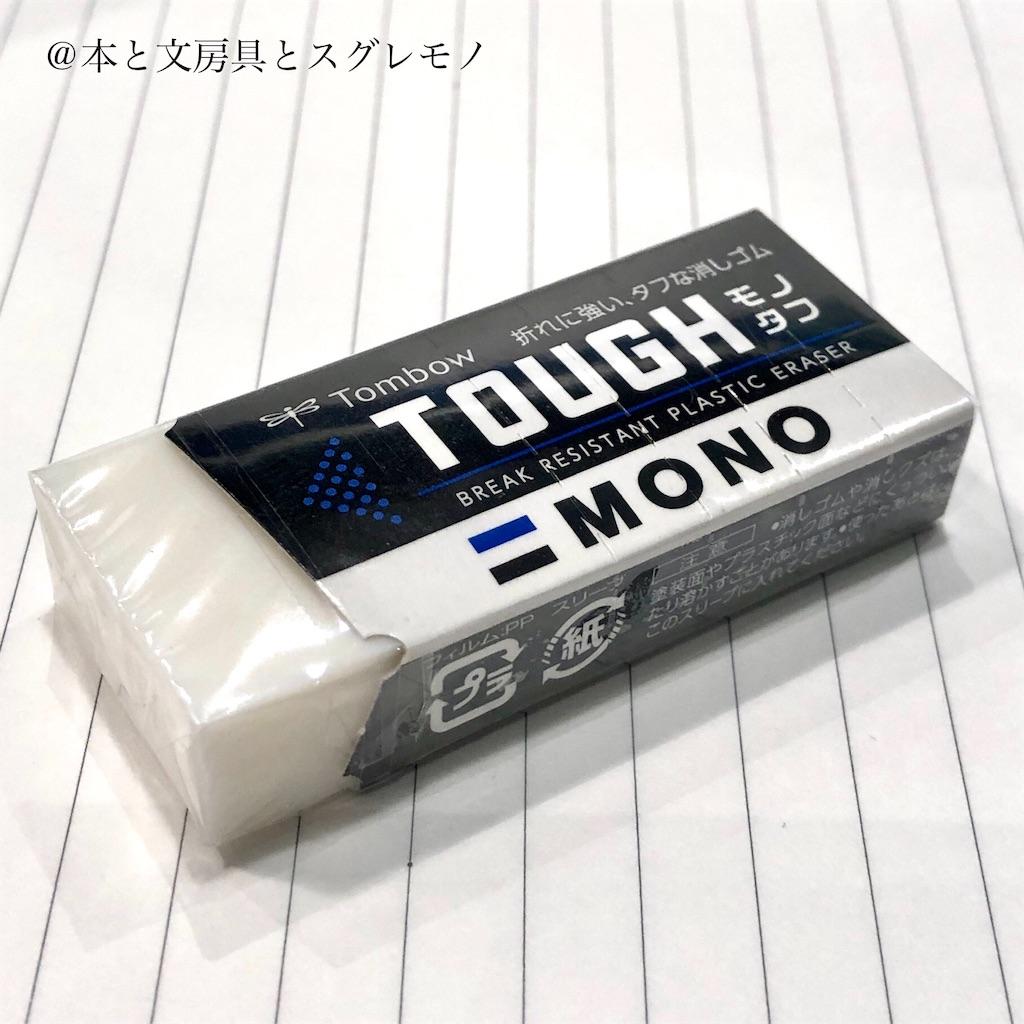 f:id:fumihiro1192:20191117133707j:image