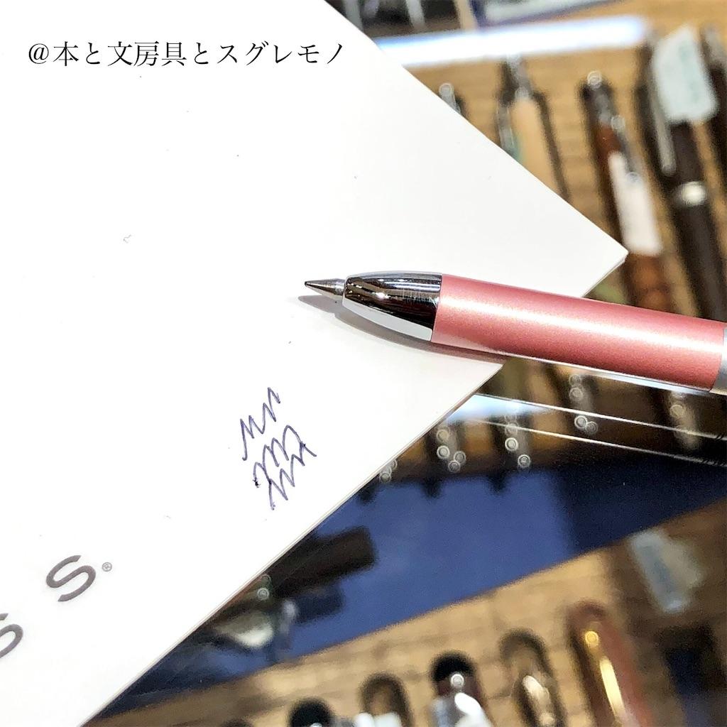 f:id:fumihiro1192:20191119204245j:image