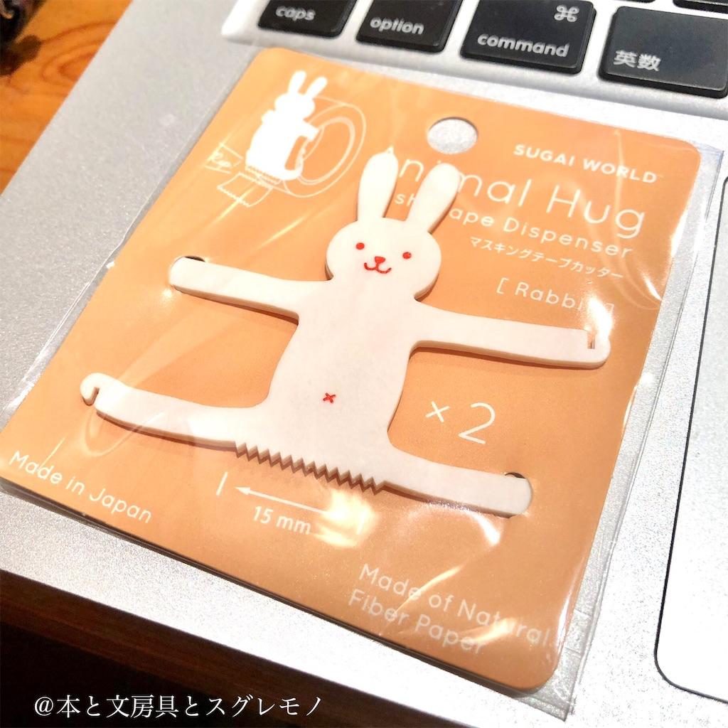 f:id:fumihiro1192:20191121174318j:image