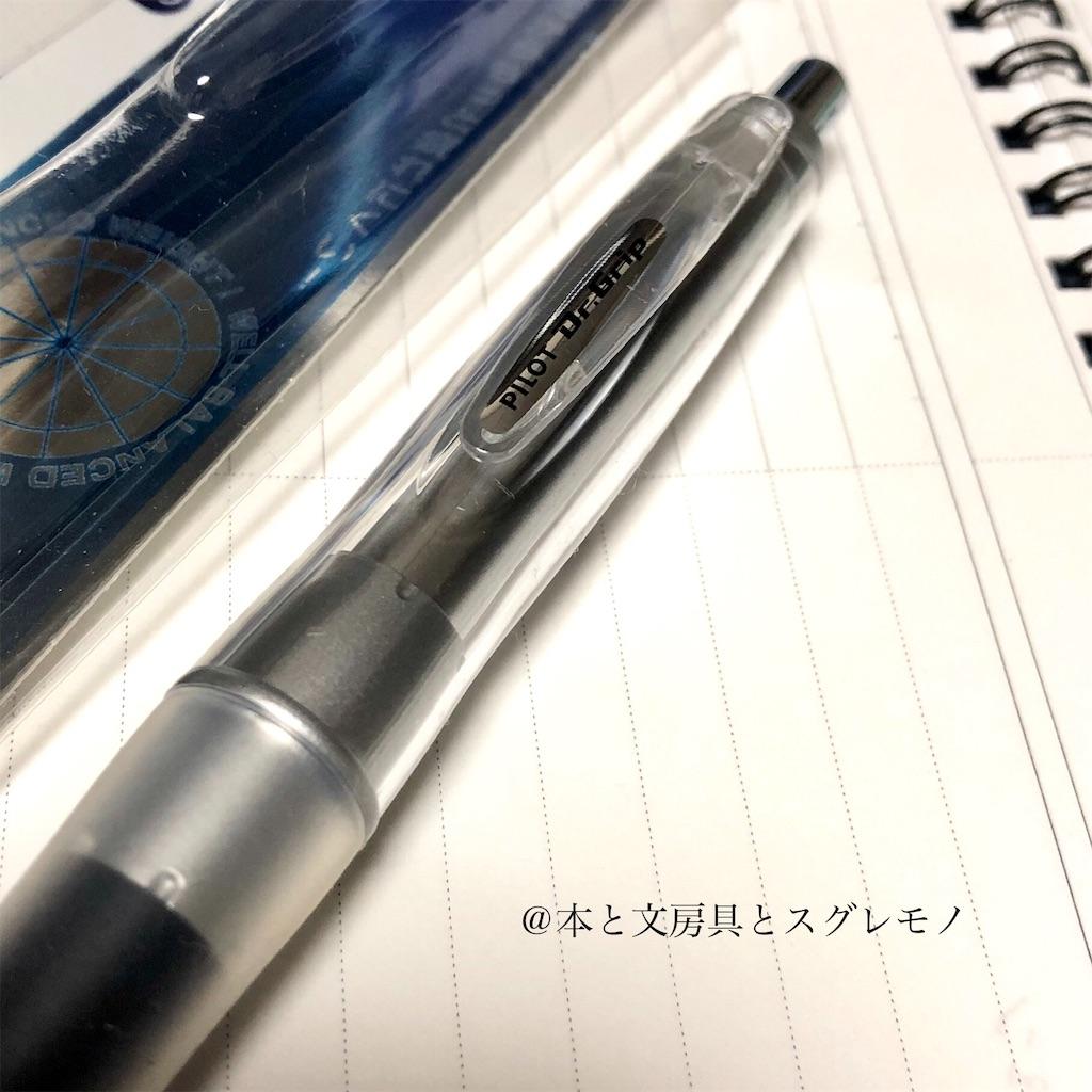 f:id:fumihiro1192:20191122184313j:image