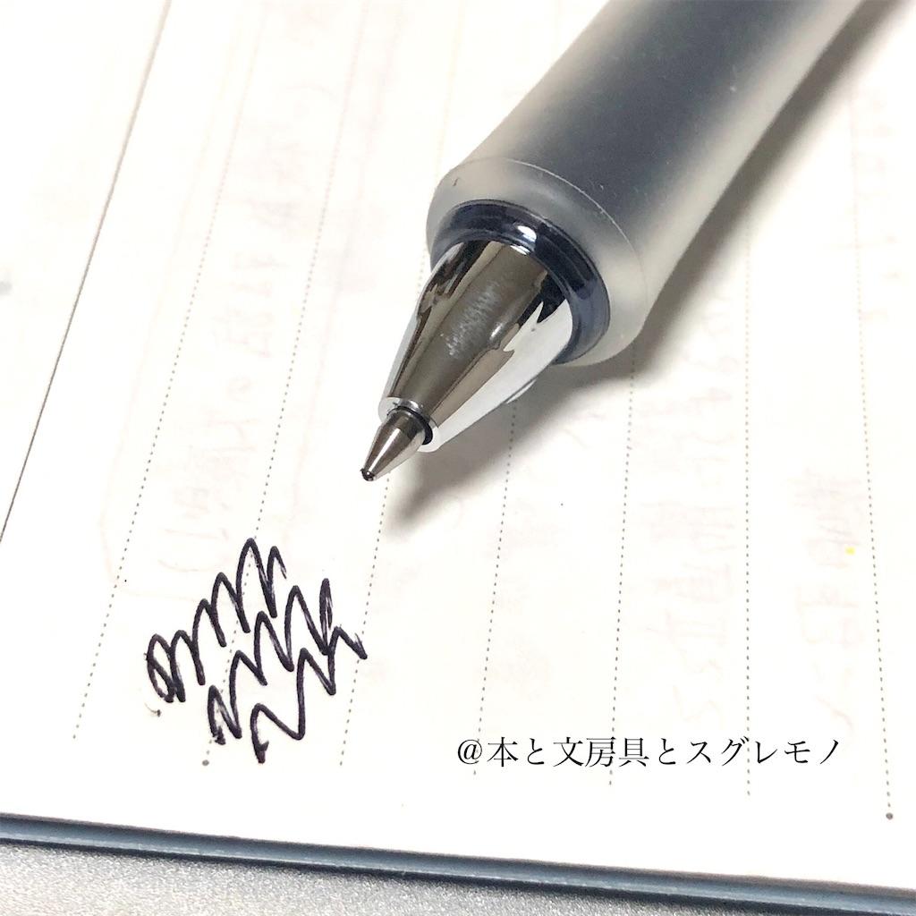 f:id:fumihiro1192:20191122184329j:image