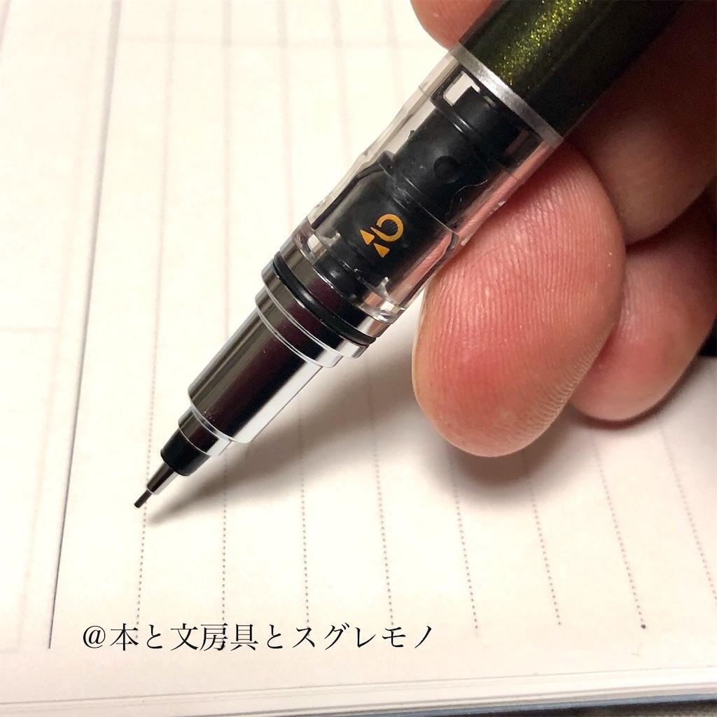 f:id:fumihiro1192:20191122211613j:image