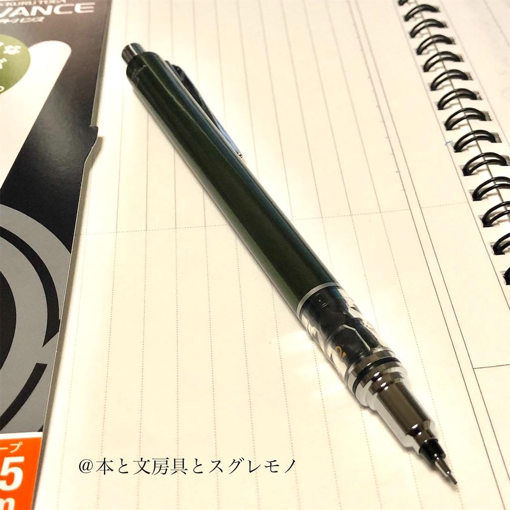 f:id:fumihiro1192:20191122211617j:image