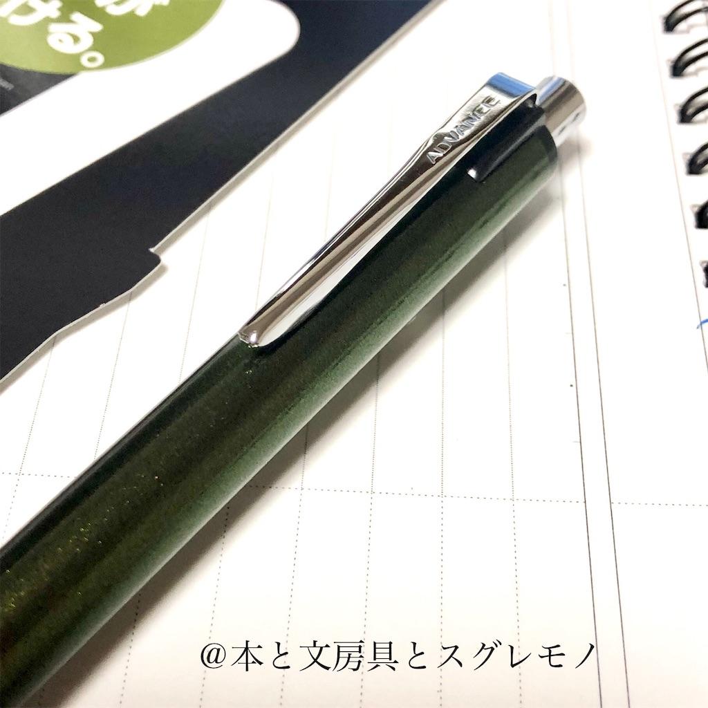 f:id:fumihiro1192:20191122211643j:image