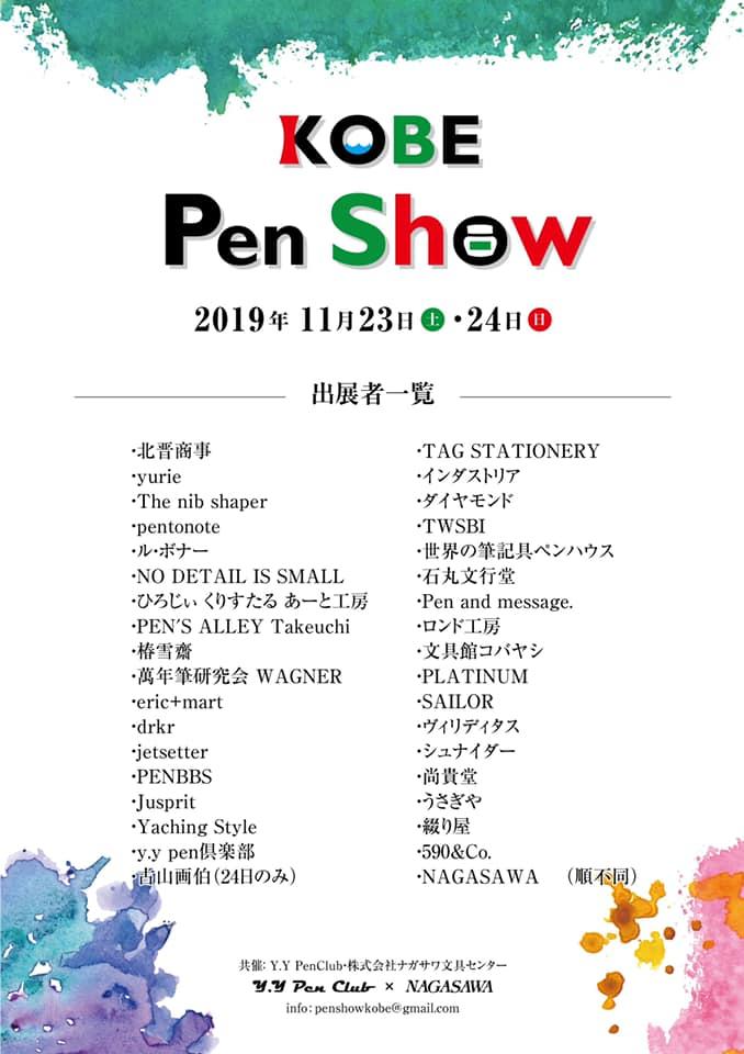f:id:fumihiro1192:20191125204008j:plain