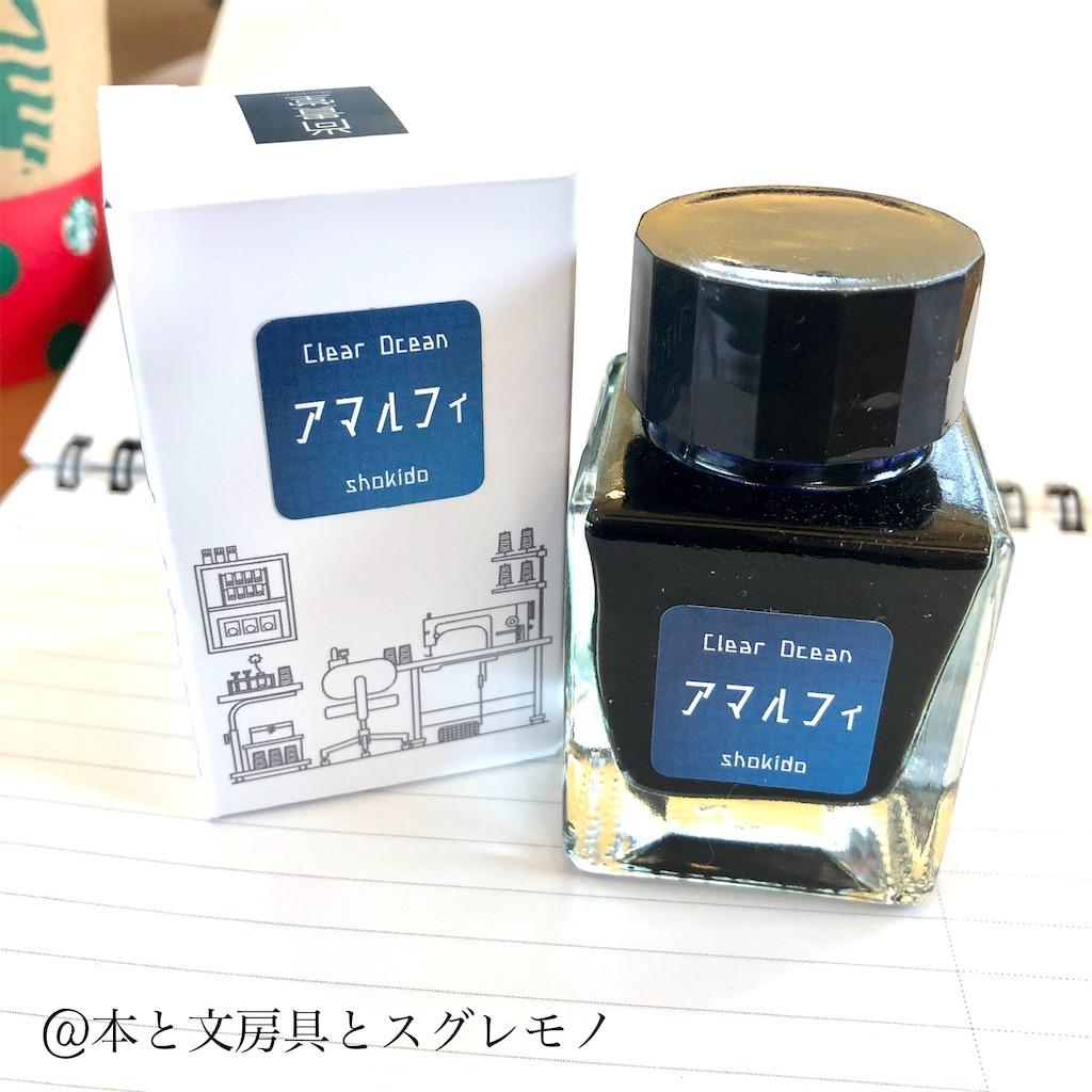 f:id:fumihiro1192:20191127120841j:image