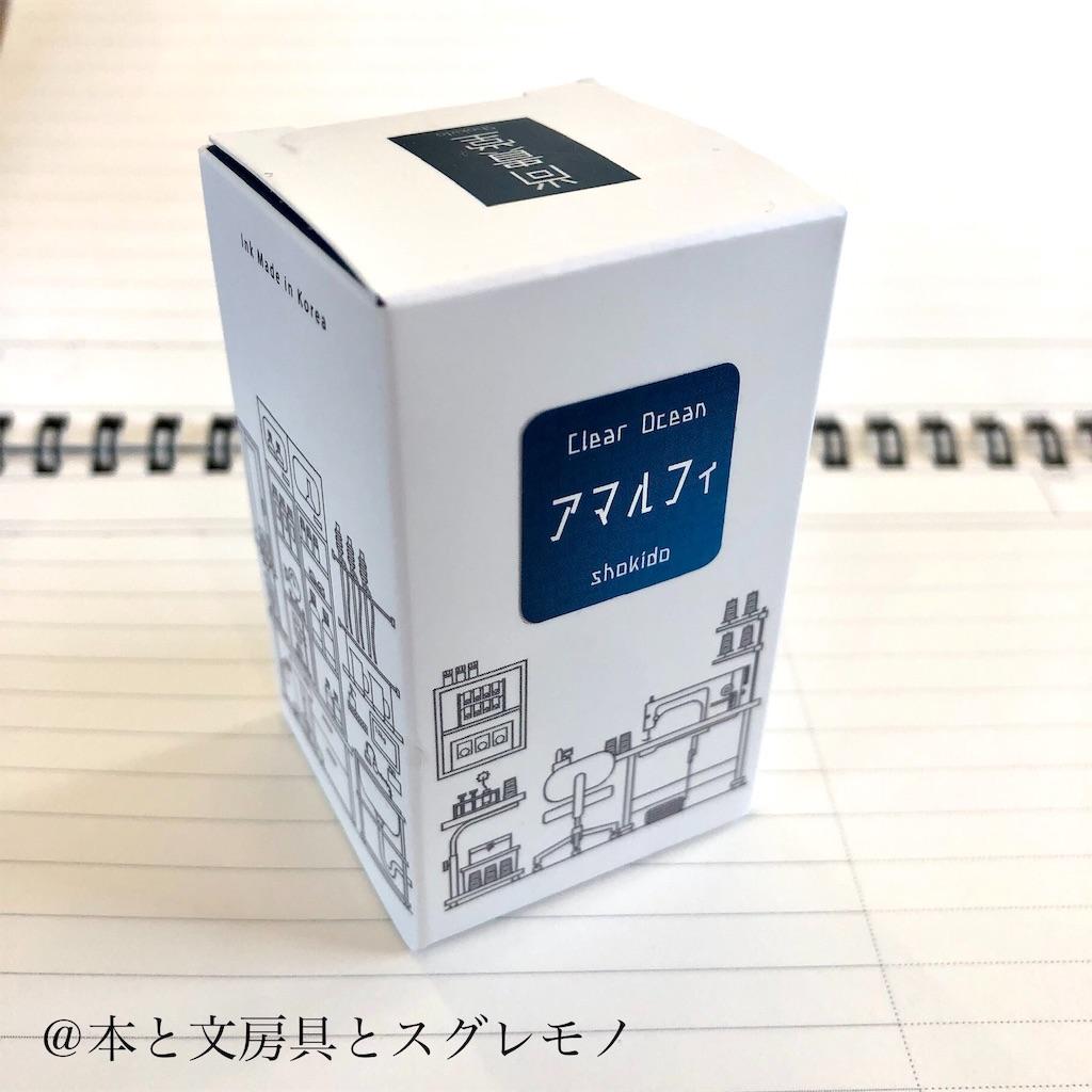 f:id:fumihiro1192:20191127120852j:image