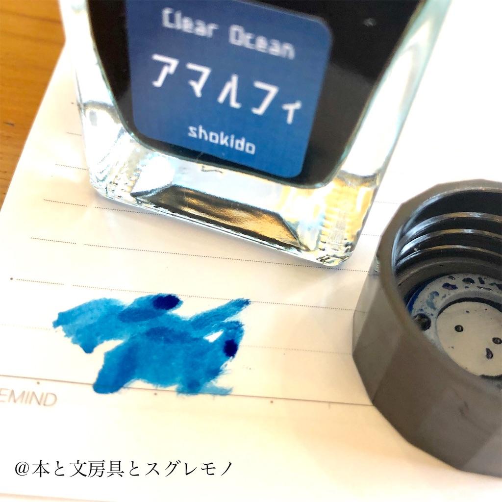 f:id:fumihiro1192:20191127120914j:image
