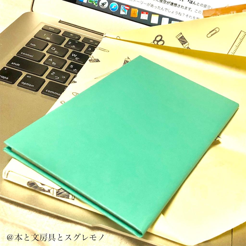 f:id:fumihiro1192:20191129214035j:image