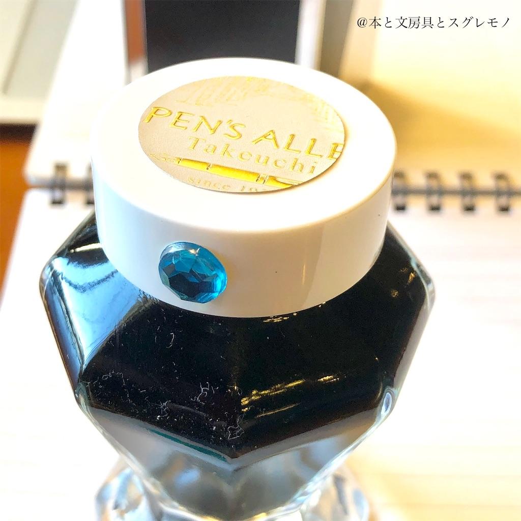 f:id:fumihiro1192:20191130094946j:image