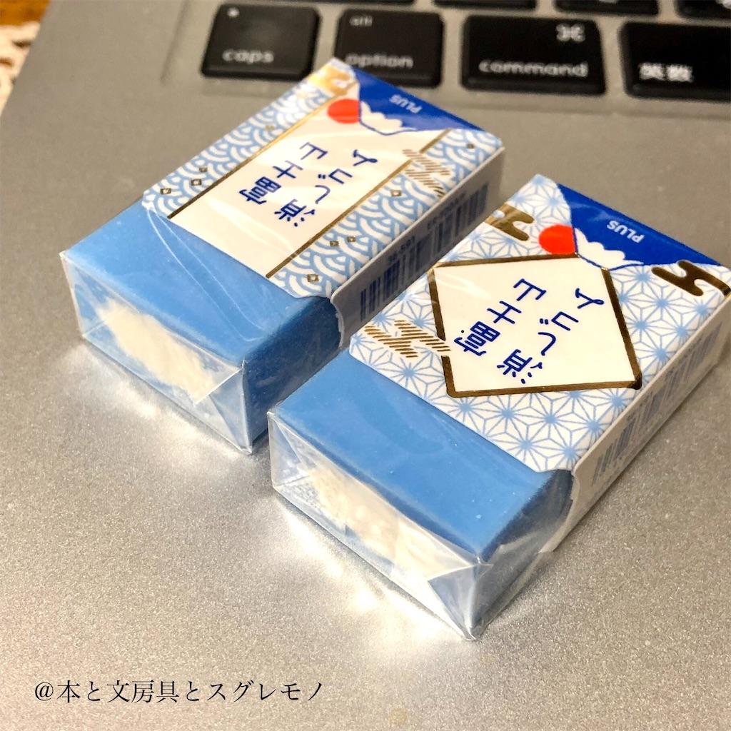 f:id:fumihiro1192:20191204193402j:image