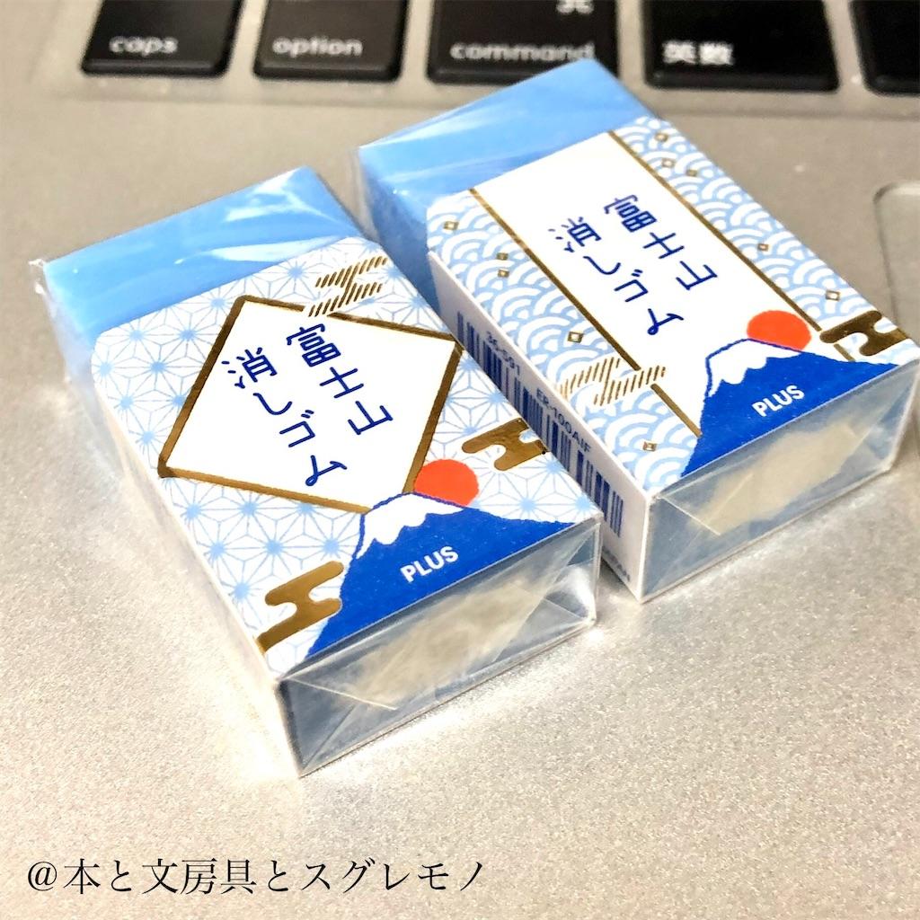 f:id:fumihiro1192:20191204193418j:image