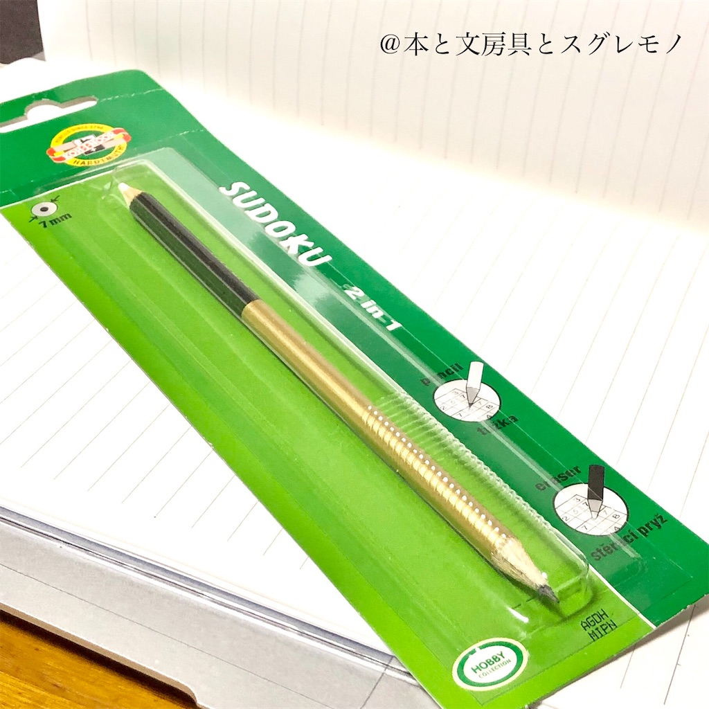 f:id:fumihiro1192:20191218195122j:image