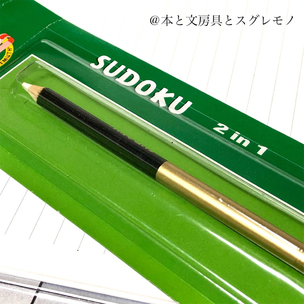 f:id:fumihiro1192:20191218195129j:image