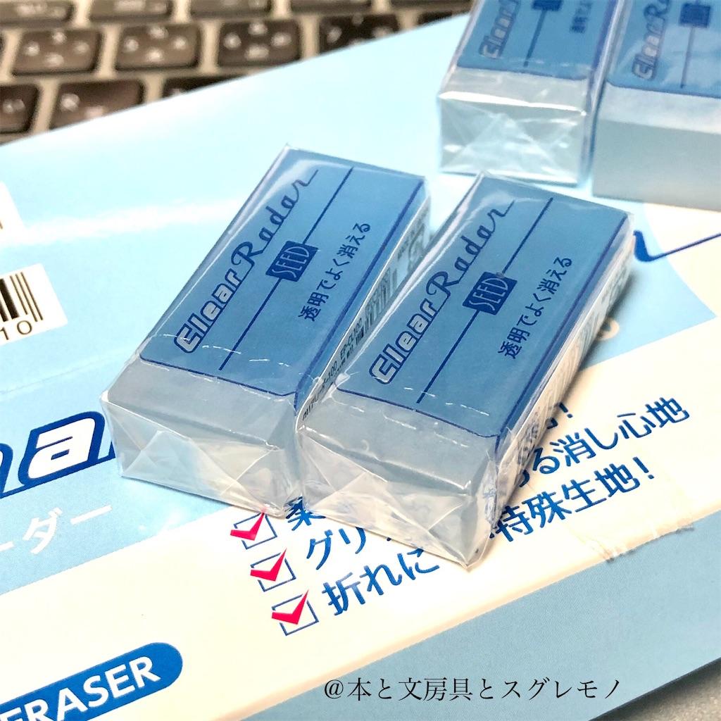 f:id:fumihiro1192:20191225200945j:image