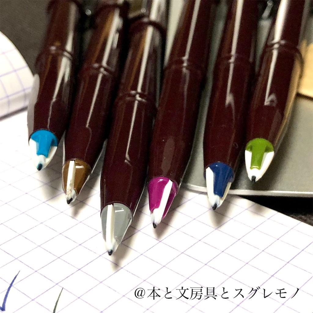f:id:fumihiro1192:20191226191346j:image
