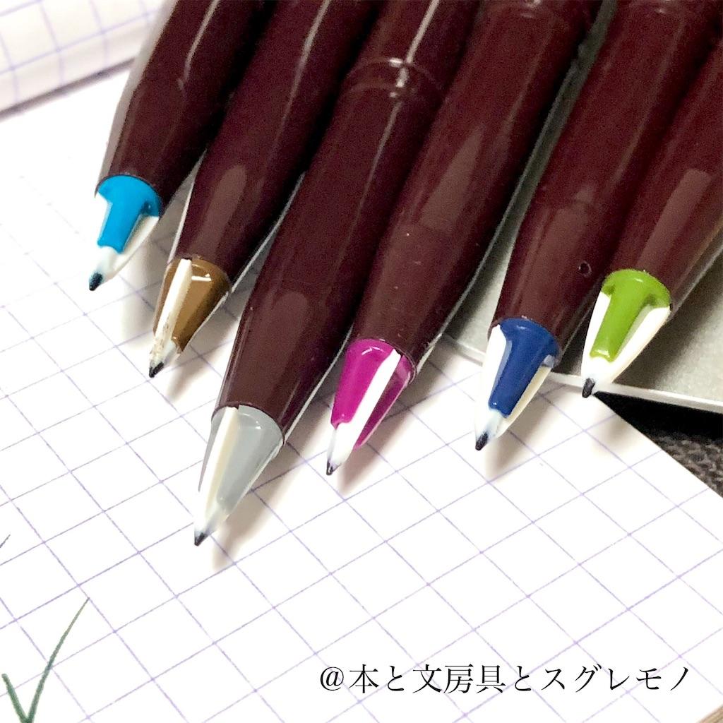 f:id:fumihiro1192:20191226191353j:image