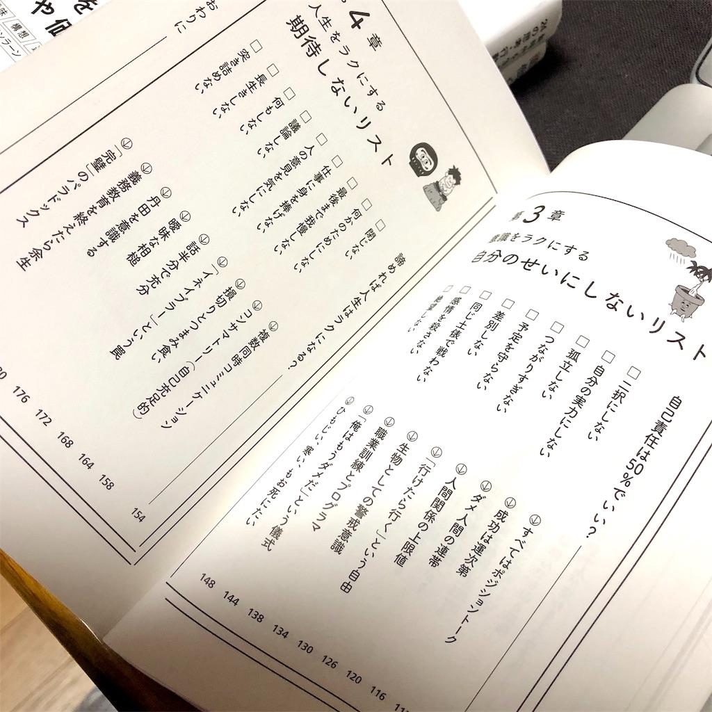 f:id:fumihiro1192:20191228205205j:plain