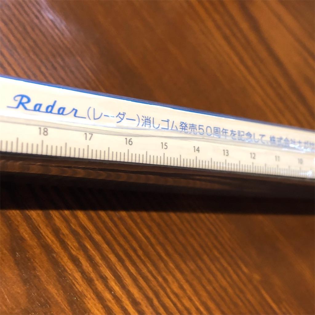 f:id:fumihiro1192:20200104081459j:image