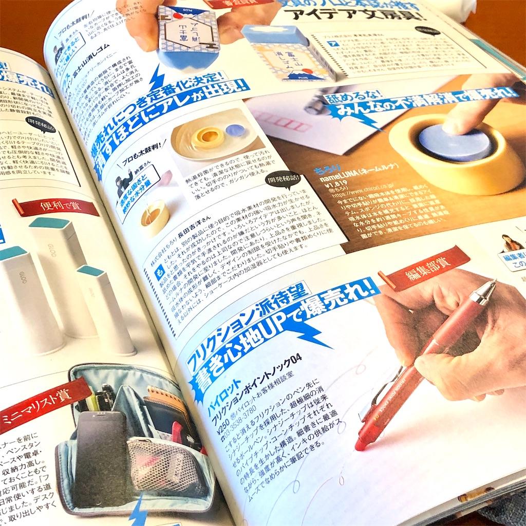 f:id:fumihiro1192:20200112090115j:plain