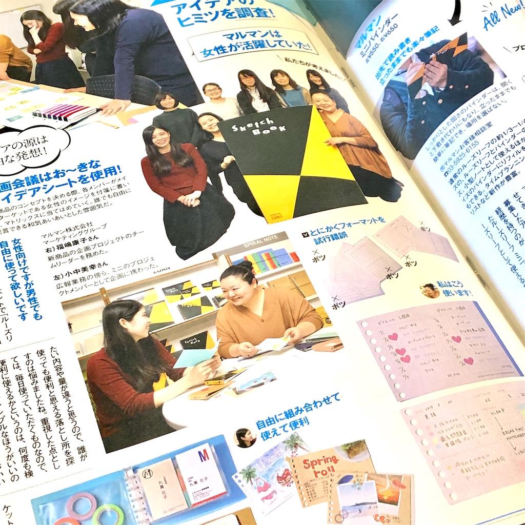 f:id:fumihiro1192:20200112090129j:plain