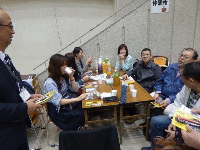 f:id:fumihiro1192:20200113205355j:plain