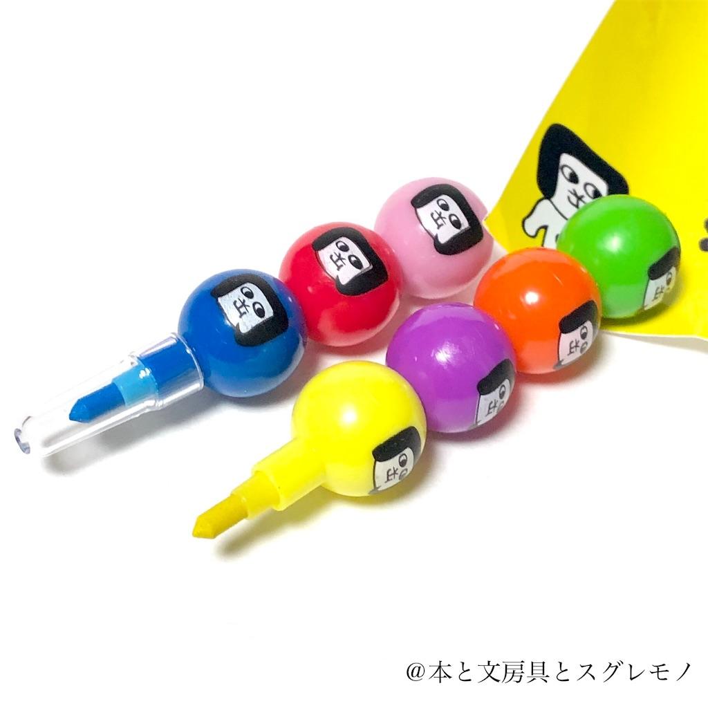 f:id:fumihiro1192:20200115193453j:image